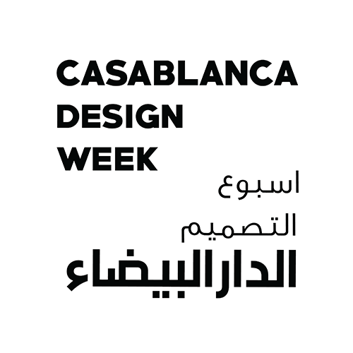 web strategy_web design_b2b training_casablanca_maroc_cdw