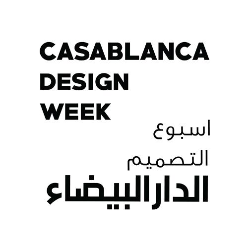 web strategy_web design_b2b training_casablanca_maroc_cdw